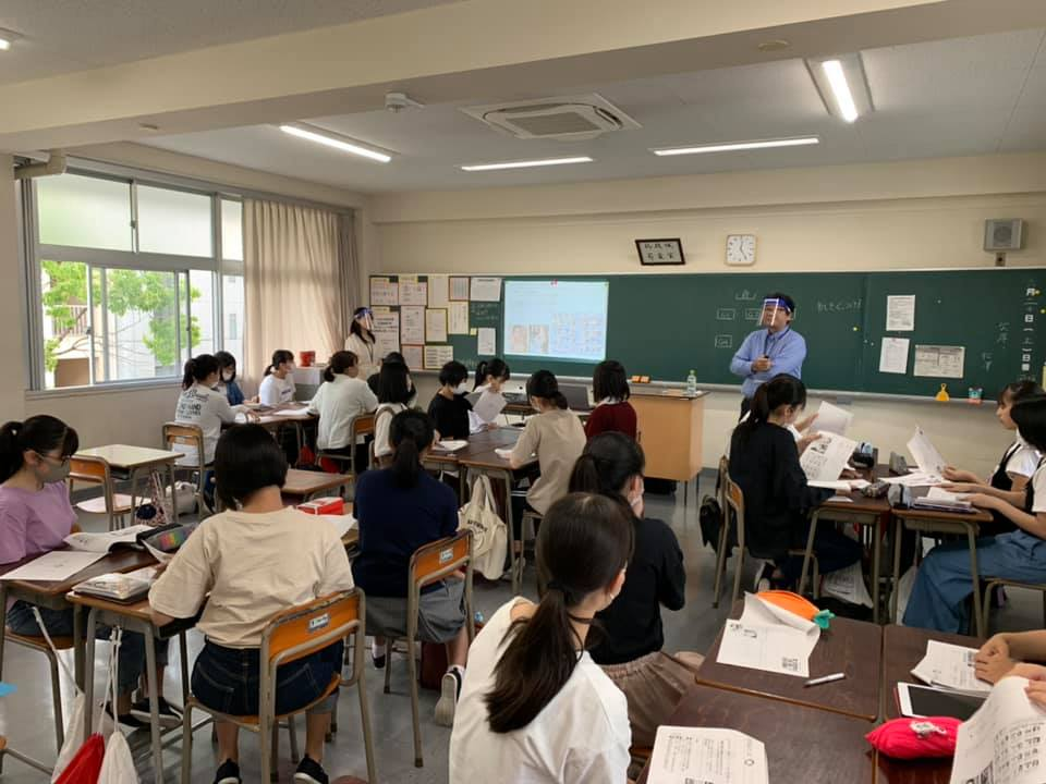 姫路 女学院 高等 学校